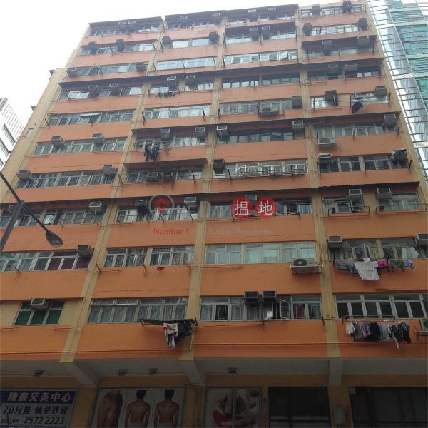 Pak Ling Building (Pak Ling Building) Wan Chai|搵地(OneDay)(3)
