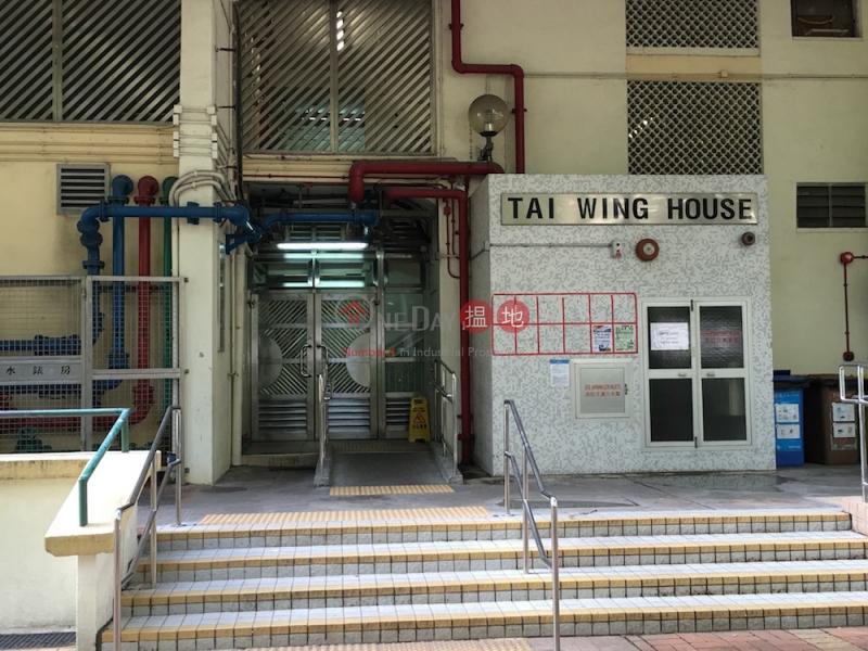 Tai Yuen Estate Tai Wing House (Tai Yuen Estate Tai Wing House) Tai Po|搵地(OneDay)(2)