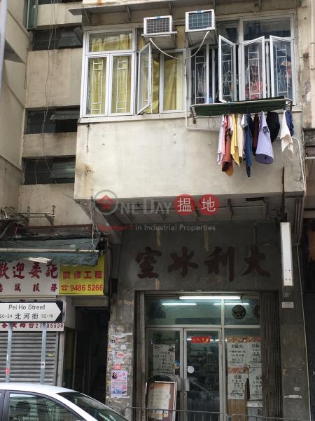 北河街32號 (32 Pei Ho Street) 深水埗 搵地(OneDay)(2)