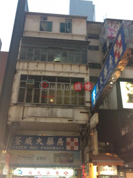 眾安街84號 (84 Chung On Street) 荃灣東|搵地(OneDay)(1)