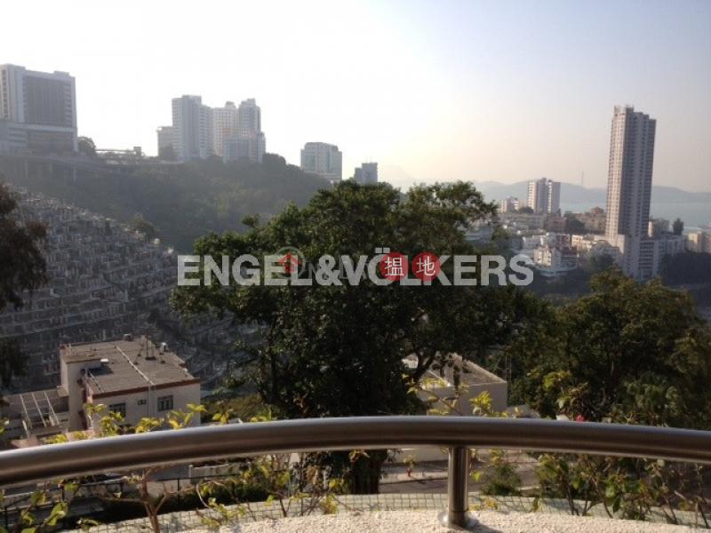3 Bedroom Family Flat for Sale in Pok Fu Lam | 2A Mount Davis Road | Western District | Hong Kong Sales, HK$ 25.5M