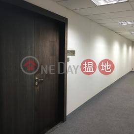 南匯廣場|南區南匯廣場(Southmark)出售樓盤 (OS0143)_0