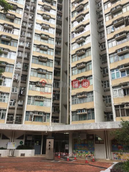 兆畦苑兆強閣A座 (Siu Kwai Court - Siu Keung House Block A) 屯門 搵地(OneDay)(3)