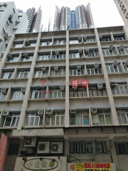鴨脷洲大街104-110號 (104-110 Ap Lei Chau Main St) 鴨脷洲|搵地(OneDay)(2)