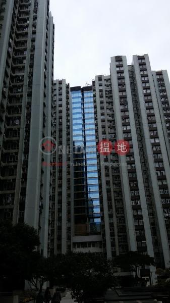 高山台 (Kao Shan Terrace) 太古|搵地(OneDay)(5)