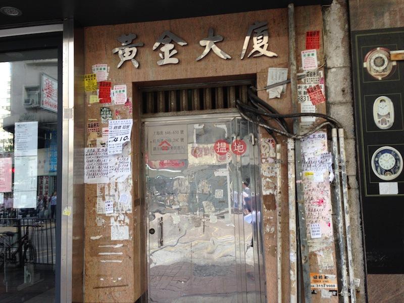 Golden Mansion (Golden Mansion) Mong Kok 搵地(OneDay)(1)