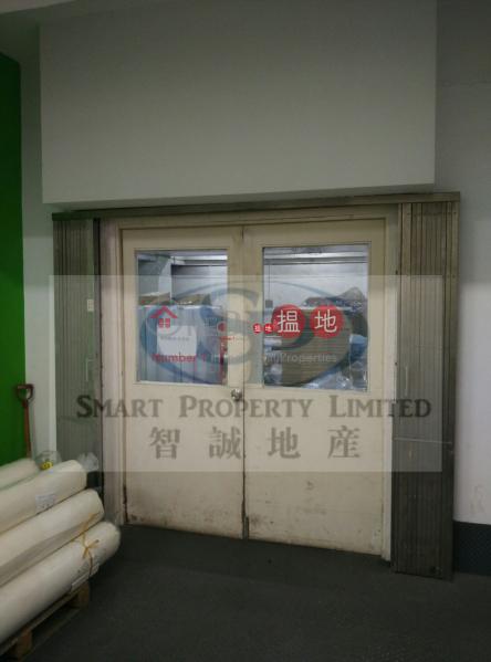 葵涌近地鐵大面積半倉寫|葵青禎昌工業大廈(Ching Cheong Industrial Building)出租樓盤 (jacka-04399)