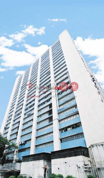 江南工業大廈 荃灣江南工業大廈(Kong Nam Industrial Building)出租樓盤 (wkpro-04647)