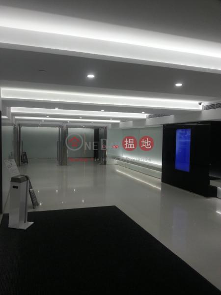 華基中心 觀塘區華基中心(Ricky Centre)出售樓盤 (flori-05470)