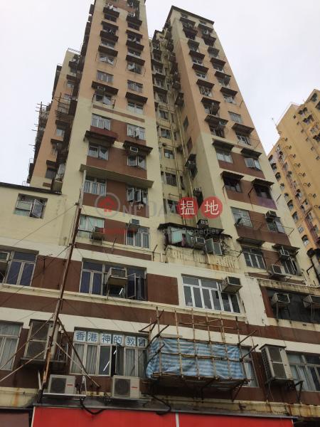 悅龍大廈 (Yuet Loong Building) 葵芳|搵地(OneDay)(4)