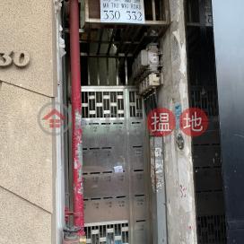 330 Ma Tau Wai Road,To Kwa Wan, Kowloon