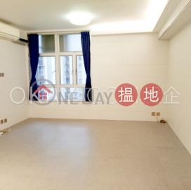 Tasteful 2 bedroom in Quarry Bay | Rental|(T-52) Kam Sing Mansion On Sing Fai Terrace Taikoo Shing((T-52) Kam Sing Mansion On Sing Fai Terrace Taikoo Shing)Rental Listings (OKAY-R41717)_0