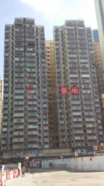 Ka Wai Building (Ka Wai Building) North Point|搵地(OneDay)(1)