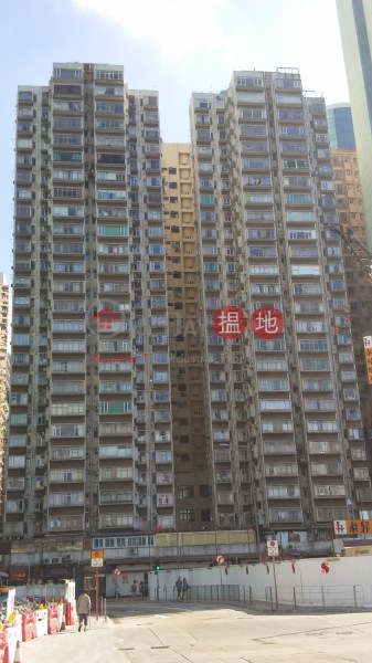 嘉威大廈 (Ka Wai Building) 北角|搵地(OneDay)(1)