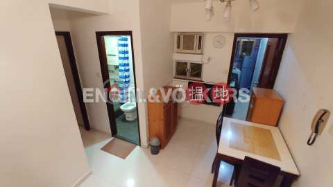 2 Bedroom Flat for Rent in Mid Levels West|Cartwright Gardens(Cartwright Gardens)Rental Listings (EVHK60048)_0