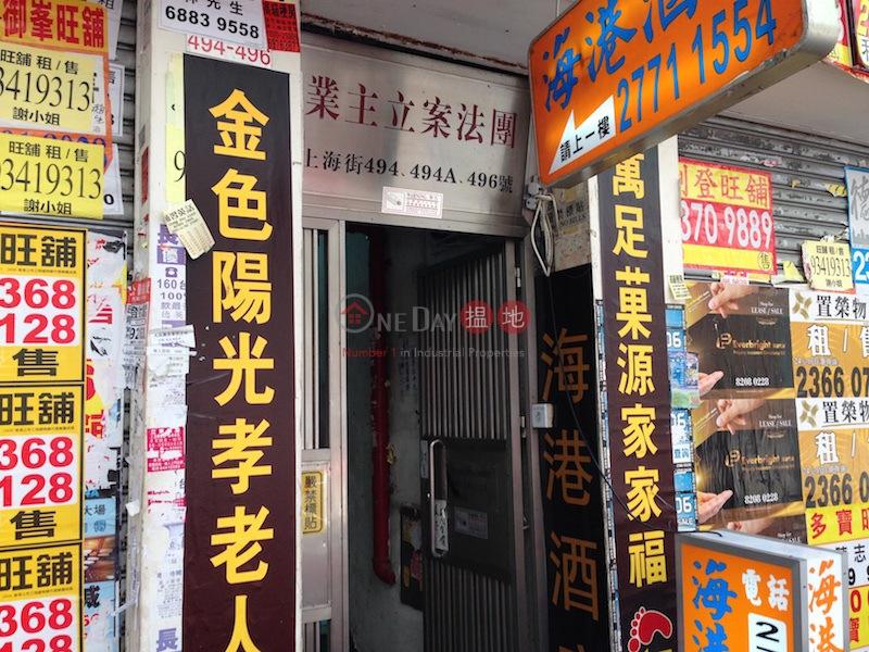 494-496 Shanghai Street (494-496 Shanghai Street) Mong Kok|搵地(OneDay)(1)