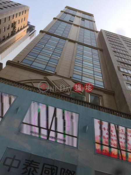 238 Des Voeux Road Central (238 Des Voeux Road Central) Sheung Wan|搵地(OneDay)(1)