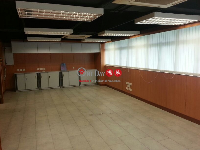 So Tao Center, So Tao Centre 蘇濤工商中心 Rental Listings | Kwai Tsing District (dicpo-04117)