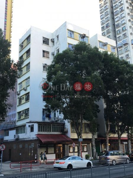 省躬大廈 (Sing Kung Building) 大埔|搵地(OneDay)(1)