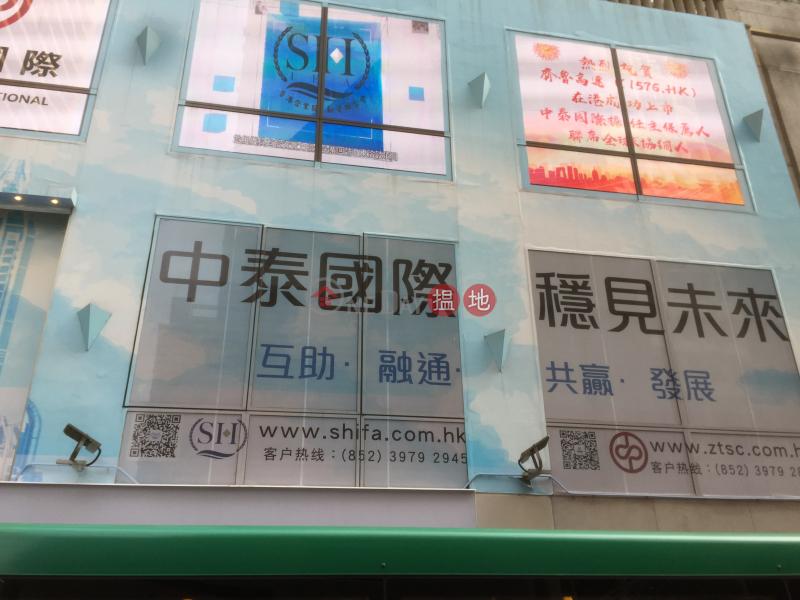 238 Des Voeux Road Central (238 Des Voeux Road Central) Sheung Wan|搵地(OneDay)(2)