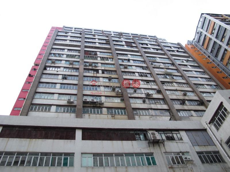 Tung Chun Industrial Building (Tung Chun Industrial Building) Kwai Chung|搵地(OneDay)(5)