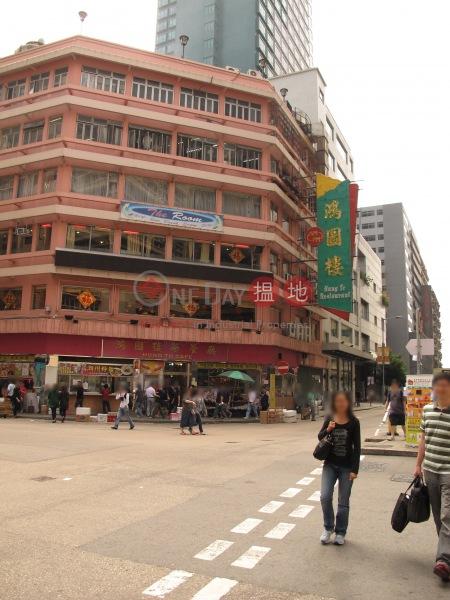 榮興利工業大廈 (Wing Hing Lee Industrial Building) 觀塘|搵地(OneDay)(3)