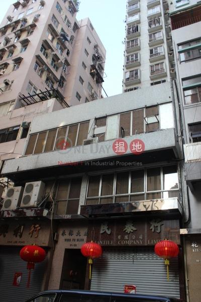 永裕大廈 (Wing Yu Building) 上環|搵地(OneDay)(2)