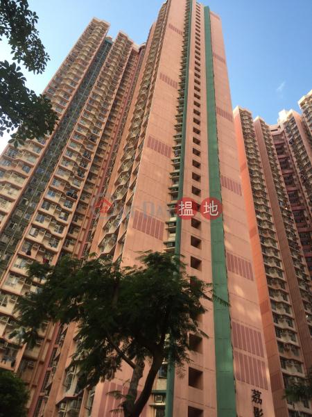 荔影閣 (A座) (Lai Ying House (Block A)Lai Yan Court) 荔枝角|搵地(OneDay)(5)
