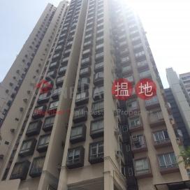 Smithfield Terrace,Kennedy Town, Hong Kong Island