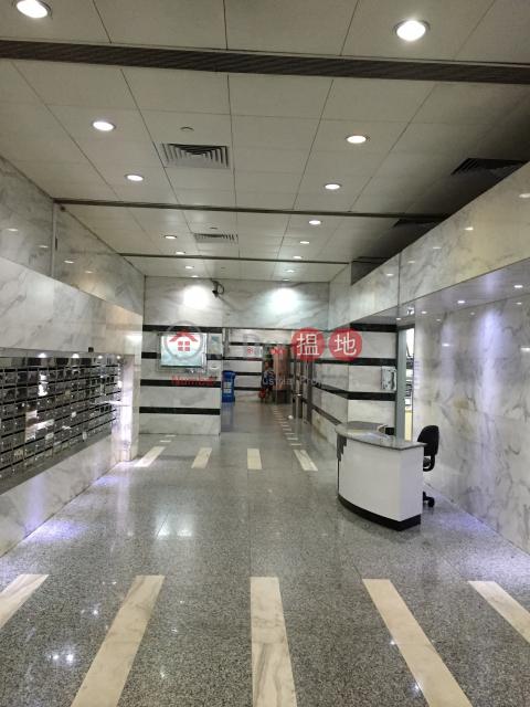 SUN FUNG CENTRE|Kwai Tsing DistrictSun Fung Centre(Sun Fung Centre)Sales Listings (jessi-04520)_0