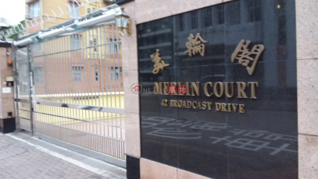MERLIN COURT (MERLIN COURT) Beacon Hill|搵地(OneDay)(2)