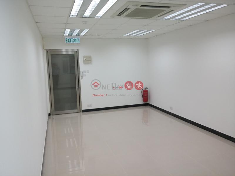 大德工業大廈|葵青大德工業大廈(Tai Tak Industrial Building)出售樓盤 (josep-04093)