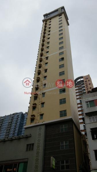 Hung Kwan House (Hung Kwan House) Mong Kok|搵地(OneDay)(3)