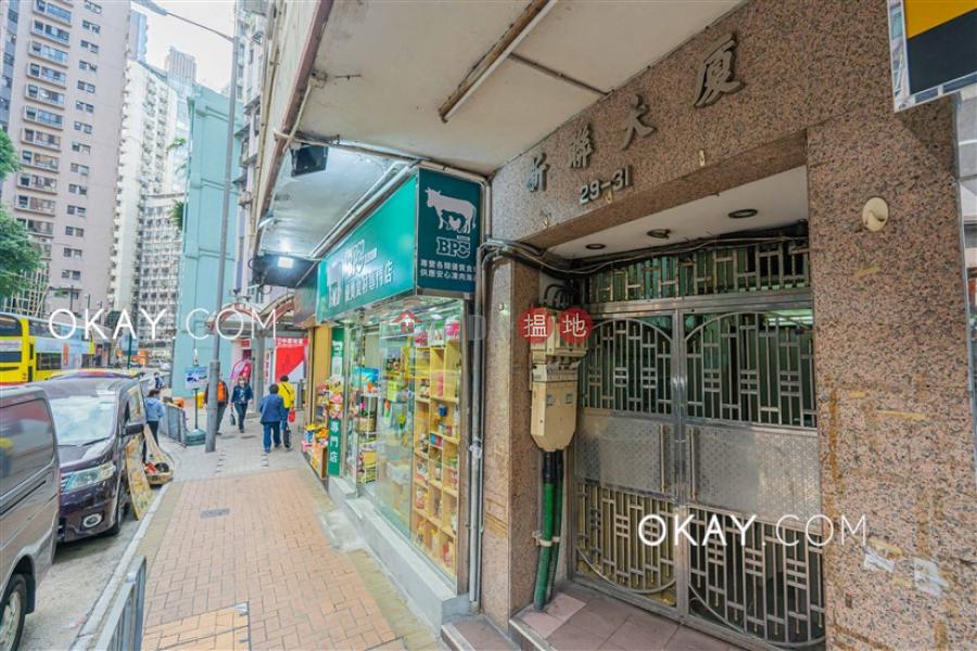 Elegant 1 bedroom in Mid-levels West | For Sale 29-31 Bonham Road | Western District | Hong Kong, Sales HK$ 10.2M