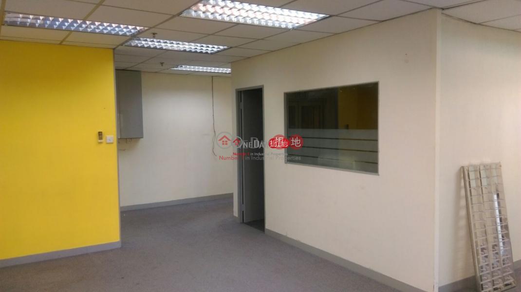 華耀工業中心-極高層-工業大廈出租樓盤|HK$ 13,000/ 月