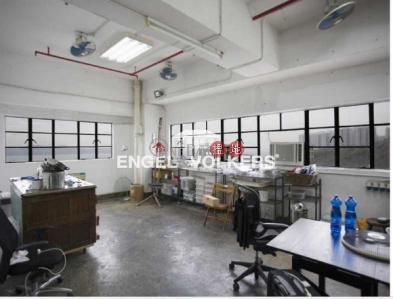 Studio Flat for Rent in Ap Lei Chau, Harbour Industrial Centre 港灣工貿中心 Rental Listings | Southern District (EVHK43001)