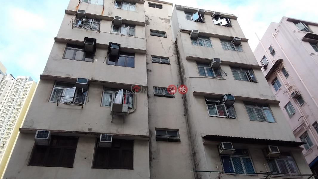 Sheung Heu Building (Sheung Heu Building) Ngau Tau Kok|搵地(OneDay)(1)