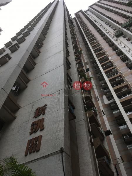 新圍苑新凱閣D座 (San Wai Court - San Hoi House Block D) 屯門|搵地(OneDay)(1)