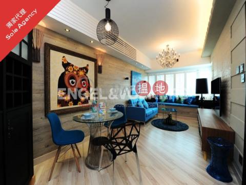 2 Bedroom Apartment/Flat for Sale in Tai Kok Tsui Tower 6 Island Harbourview(Tower 6 Island Harbourview)Sales Listings (EVHK41777)_0