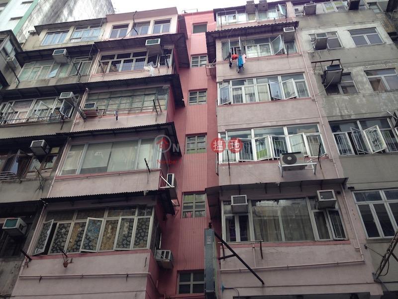 157 Woosung Street (157 Woosung Street) Jordan 搵地(OneDay)(1)