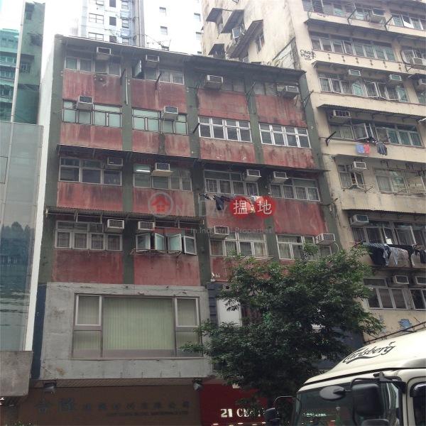 Wah Fung Building (Wah Fung Building) Wan Chai|搵地(OneDay)(4)