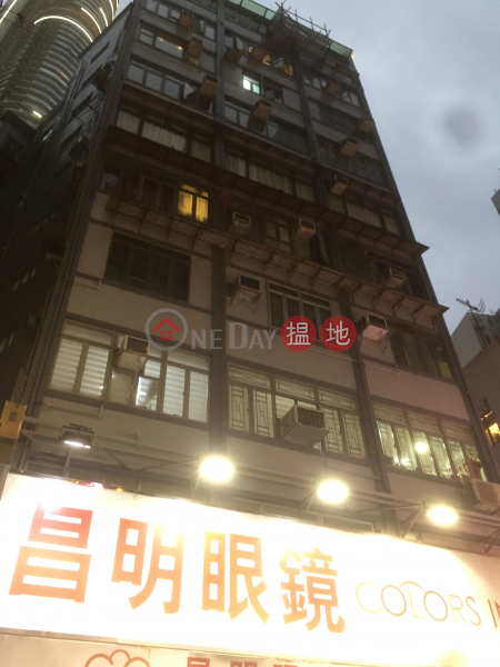 Carnarvon Mansion Block B (Carnarvon Mansion Block B) Tsim Sha Tsui|搵地(OneDay)(1)