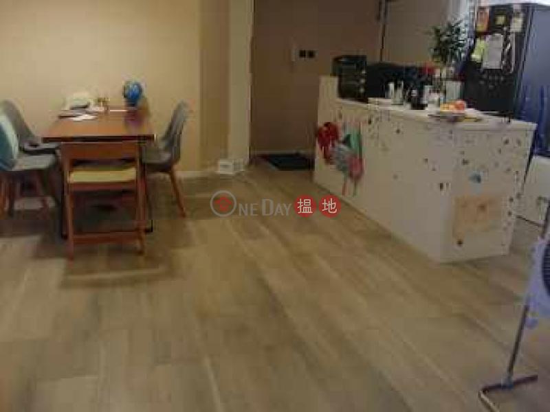 香港搵樓|租樓|二手盤|買樓| 搵地 | 住宅-出售樓盤-新鴻基掃管笏豪宅地段 鄰近哈囉國際學校