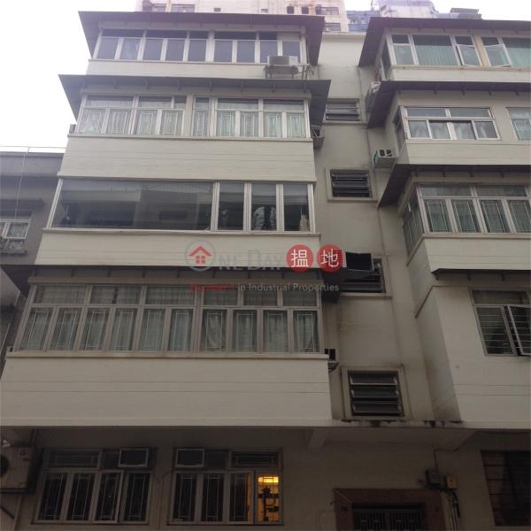 西灣河街172-174號 (172-174 Sai Wan Ho Street) 西灣河|搵地(OneDay)(2)