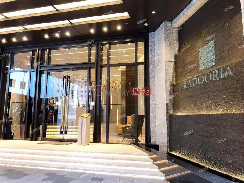 Kadooria, High   Residential, Sales Listings   HK$ 82M
