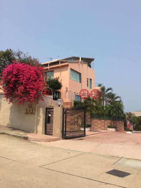 House 1 Casa Loma (House 1 Casa Loma) Clear Water Bay|搵地(OneDay)(1)