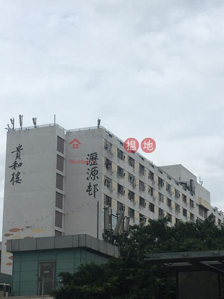 瀝源邨 貴和樓 (Lek Yuen Estate - Kwai Wo House) 沙田|搵地(OneDay)(1)