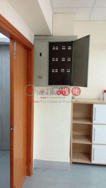香港搵樓|租樓|二手盤|買樓| 搵地 | 工業大廈|出租樓盤|峰達工業大廈