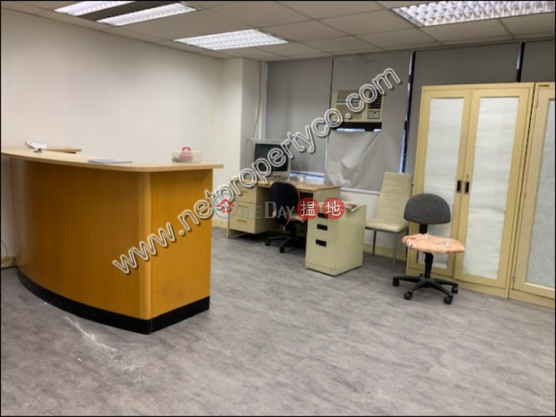 Office for Rent in Wan Chai | 149-151 Hennessy Road | Wan Chai District | Hong Kong | Rental HK$ 16,000/ month