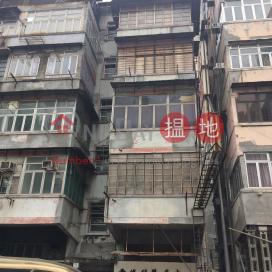 30 Tonkin Street|東京街30號